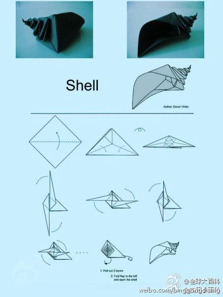 熊折纸图解简单